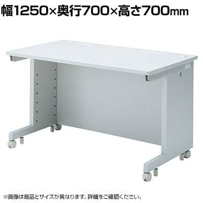 eデスク Wタイプ 幅1250×奥行700×高さ700mm