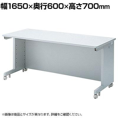 eデスク Wタイプ 幅1650×奥行600×高さ700mm