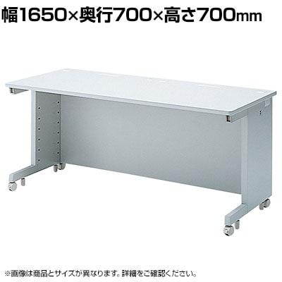 eデスク Wタイプ 幅1650×奥行700×高さ700mm