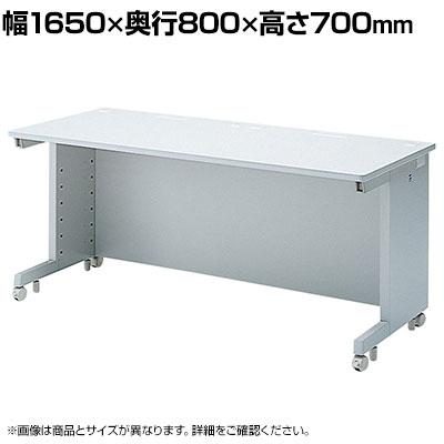 eデスク Wタイプ 幅1650×奥行800×高さ700mm