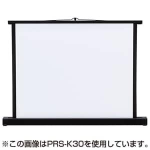 プロジェクタースクリーン(机上式) 50型 50インチ/SS-PRS-K50K