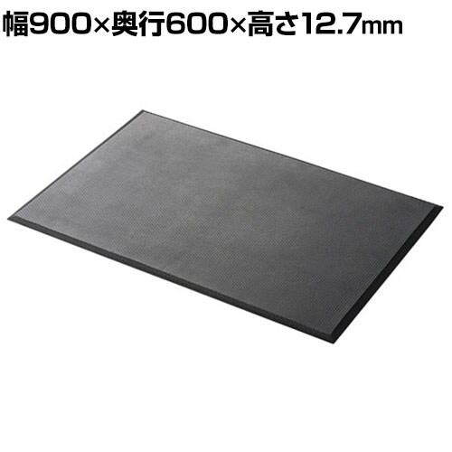 疲労軽減導電マット 幅900×奥行600mm SNC-MAT7