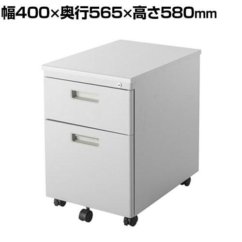 キャビネット 幅400×奥行565mm SNW-095N2