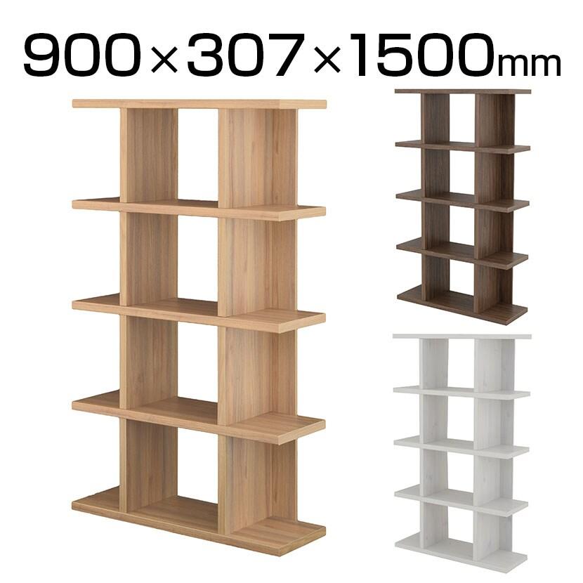 見せる収納 木製 マルチオープンシェルフ 4段 幅900×高さ1500mm