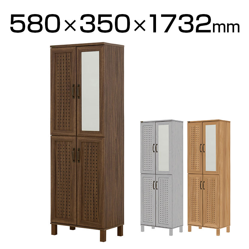木製 シューズボックス 下駄箱 2段 幅580×奥行350×高さ1732mm