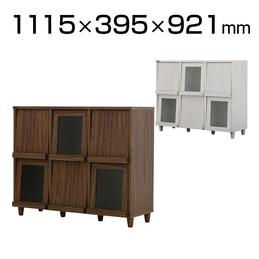 自由に上下を組み合わせられる 木製 ディスプレイラック(下用) 2段3列 6枚フラップ