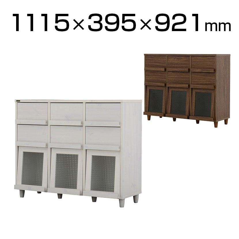 自由に上下を組み合わせられる 木製 ディスプレイラック(下用) 3枚フラップ 引き出し付