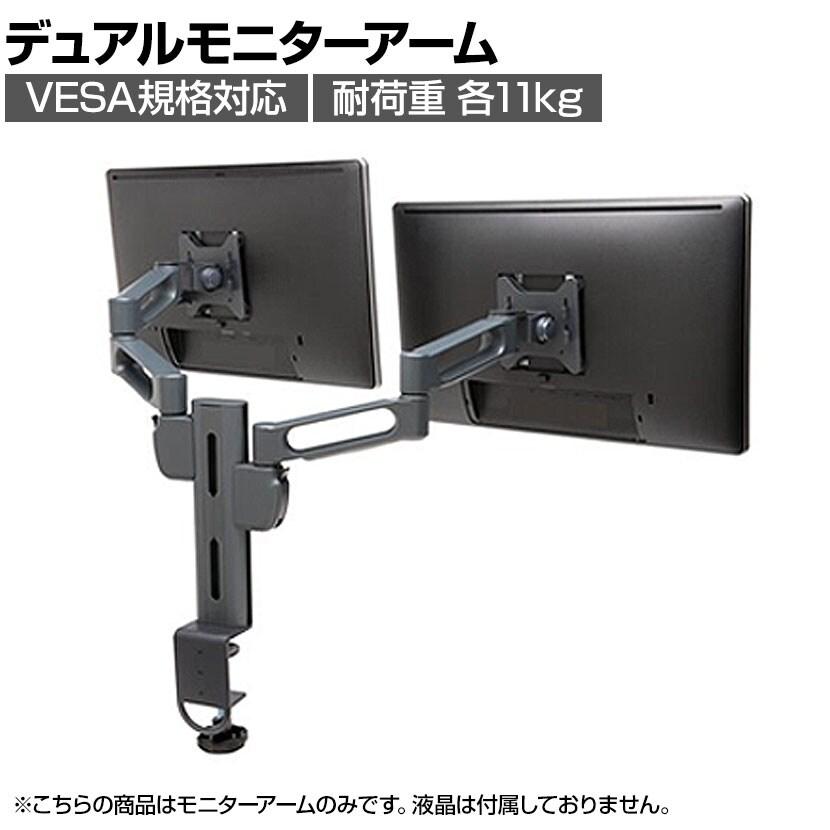 Kensington ケンジントン SmartFit デュアルモニターアームマウント 2画面 液晶ディスプレイ モニターアーム クランプ式 K60273JP