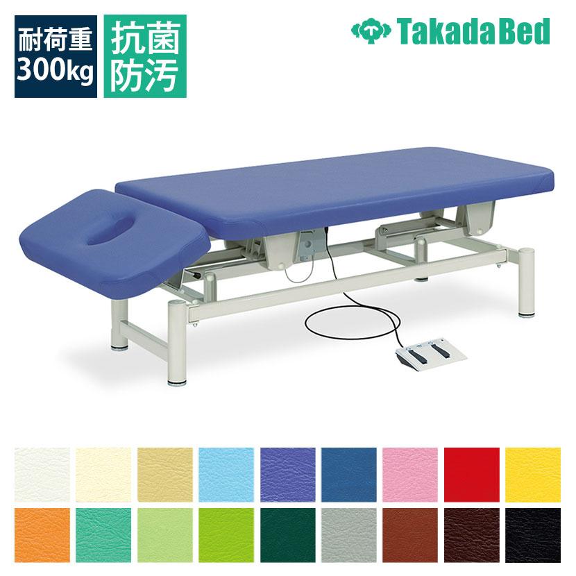 高田ベッド 電動昇降ベッド 医療用ベッド 【AL式ヘッド調節】 あかり-AL TB-100