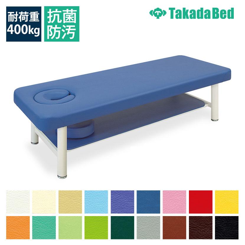 高田ベッド オメガ式DXベッド-5 診察/施術台 埋込式ケアーフェイスマット/埋込式無孔マット付属 かどまる加工 TB-1067 サイズ/カラー(18色)選択可能