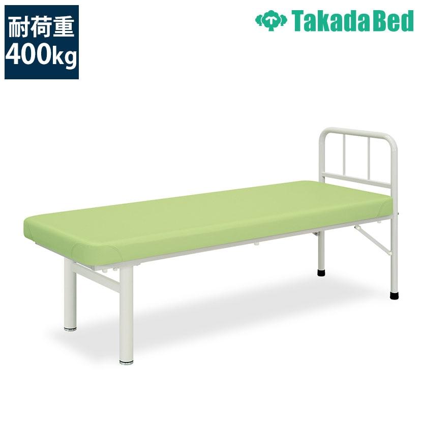 高田ベッド 訓練台 TB-110 リハビリ訓練ベッド 多目的トレーニングベッド 厚み9cmウレタンフォーム仕様 かどまる加工 サイズ/カラー(18色)選択可能