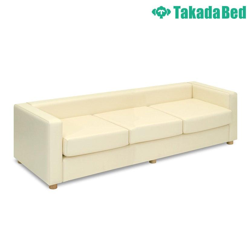 高田ベッド ソファー・チェア TB-1109-03 コーギー(03) 待合室 オーソドックスなデザイン ゆったり空間 カラー(18色)選択可能