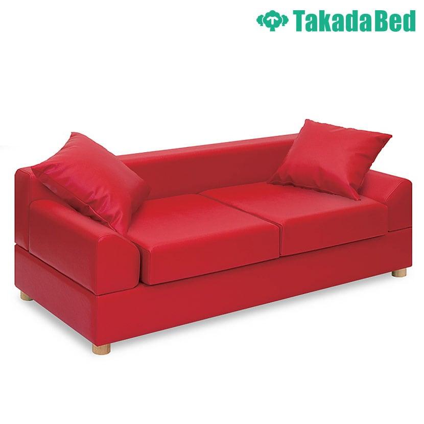 高田ベッド ソファー・チェア TB-1110-02 スターツ(02) 待合室 ゆったり空間 ソフトなアームレスト 天然素材パンヤクッション付属 カラー(18色)選択可能