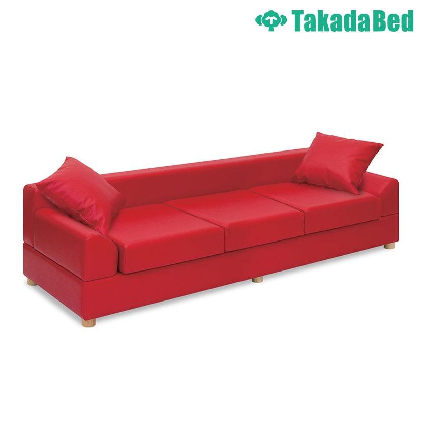 高田ベッド ソファー・チェア TB-1110-03 スターツ(03) 待合室 ゆったり空間 ソフトなアームレスト 天然素材パンヤクッション付属 カラー(18色)選択可能