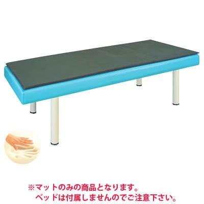 高田ベッド 低反発マット ベッドカバー TB-1238