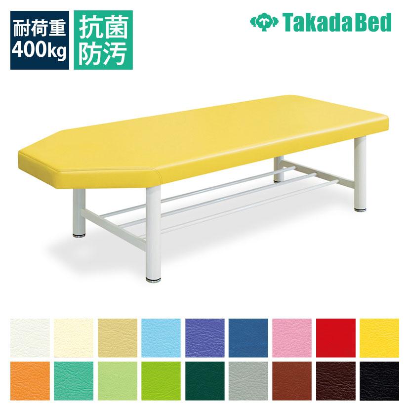 高田ベッド マッサージベッド 施術ベッド 【船型】 フェリー(無孔) TB-124