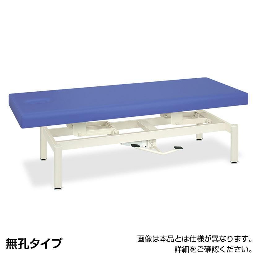 高田ベッド マッサージ 整体 施術 医療 ボディマッサージ エステ用ベッド 油圧昇降ベッド サイズ選択可 高さ調整可 TB-1334 油圧式昇降ベッド