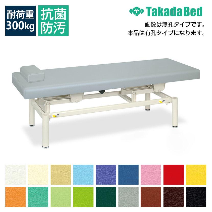 高田ベッド 電動昇降診察台 無線タイプ フットスイッチ仕様 TB-1345U サイズ/カラー選択可 マクラ付属 有孔