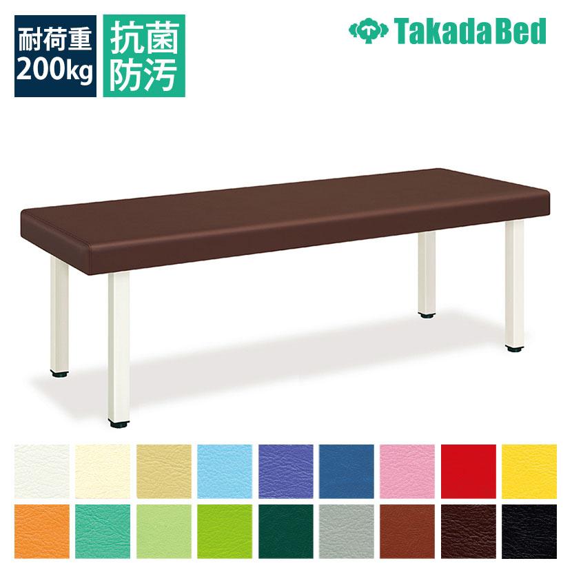 高田ベッド 診察台 施術台 DXエコベッド エコOSB合板採用 サイズ/カラー(18色)選択可能 / TB-1453 【国産】