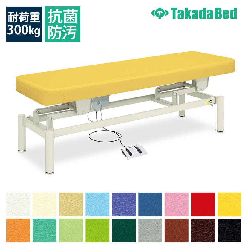 高田ベッド 電動昇降ベッド 医療用ベッド 低反発電動ハイロー(無孔) TB-149