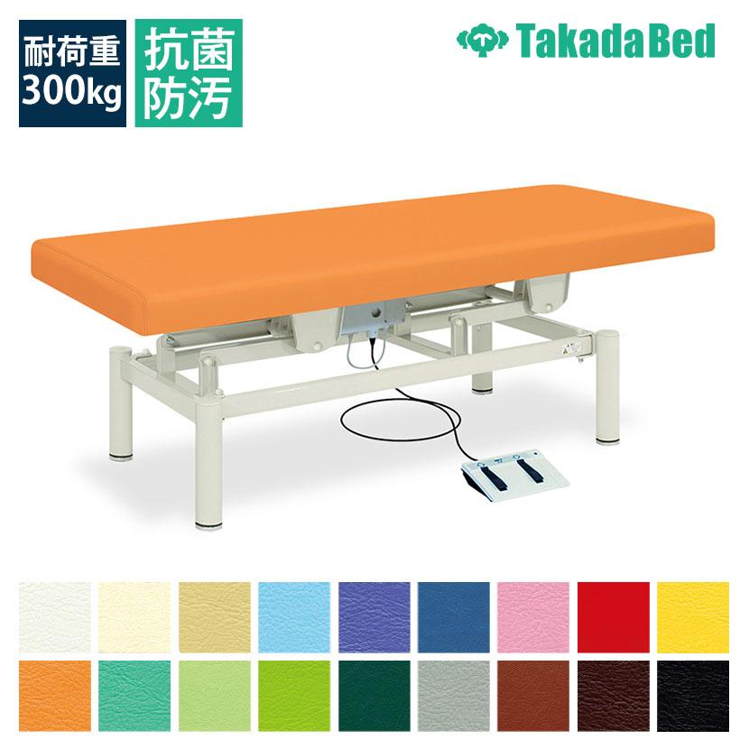 高田ベッド 電動昇降ベッド 医療用ベッド 【低反発】 サラ(無孔) TB-373