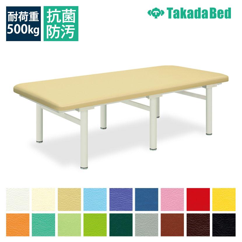 高田ベッド グッチ 診察/施術台 高強度 6本脚仕様 クッション性 かどまる加工 TB-380 サイズ/カラー(18色)選択可能