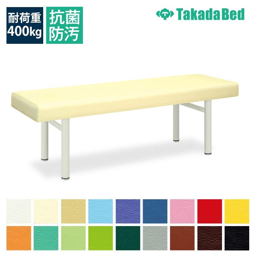 高田ベッド ソフトDX 診察/施術台 スーパーソフトウレタン採用 TB-459 サイズ/カラー(18色)選択可能