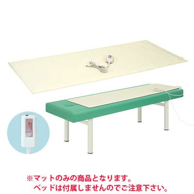 高田ベッド ホットマット TB-477