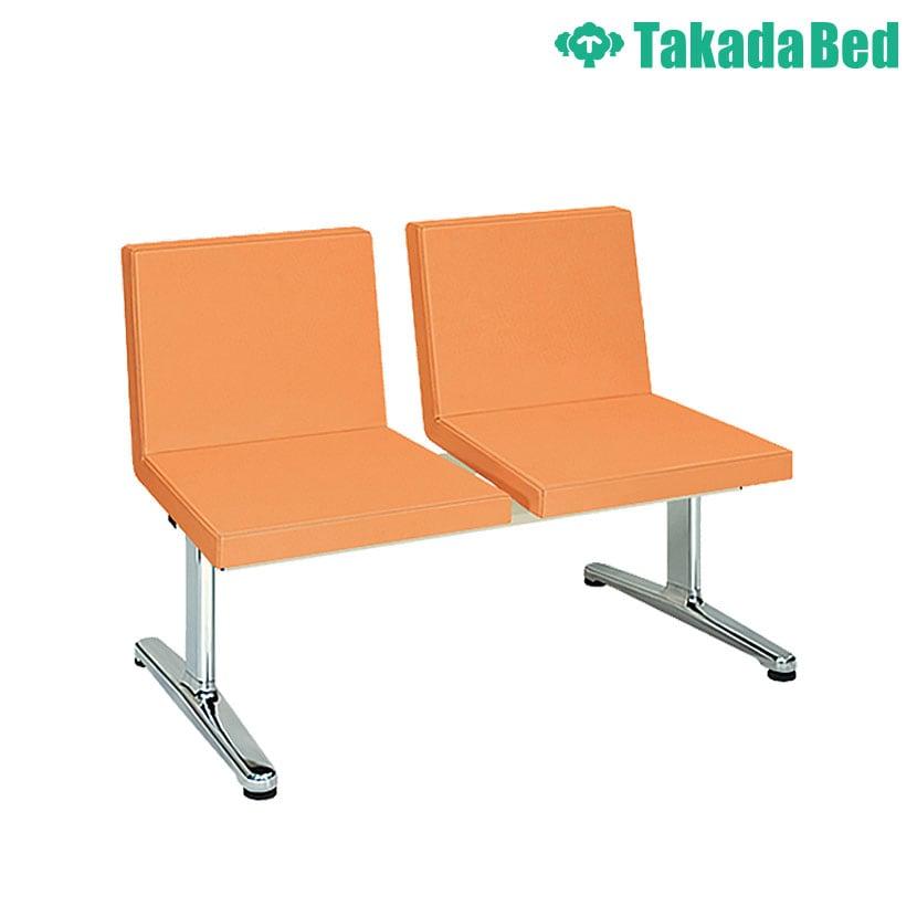 高田ベッド ソファー・チェア TB-493-01 サライ(二人掛) 硬質モールドウレタン採用 待合室 衛生的 鏡面仕上げアルミベース仕様 カラー(18色)選択可能