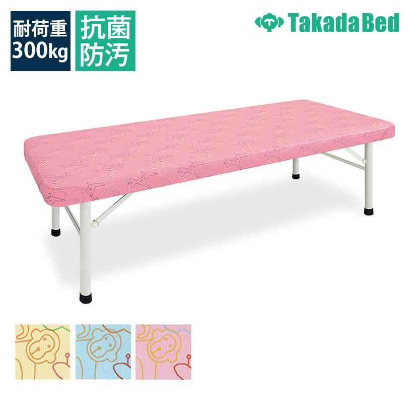 高田ベッド パークベッド 診察/施術台 パークレザー動物柄 かわいい かどまる加工仕様 TB-516 サイズ/カラー(3色)選択可能
