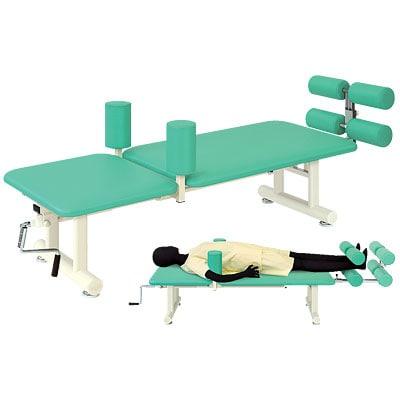 高田ベッド 医療用ベッド 治療台 牽引クランク治療台 TB-556