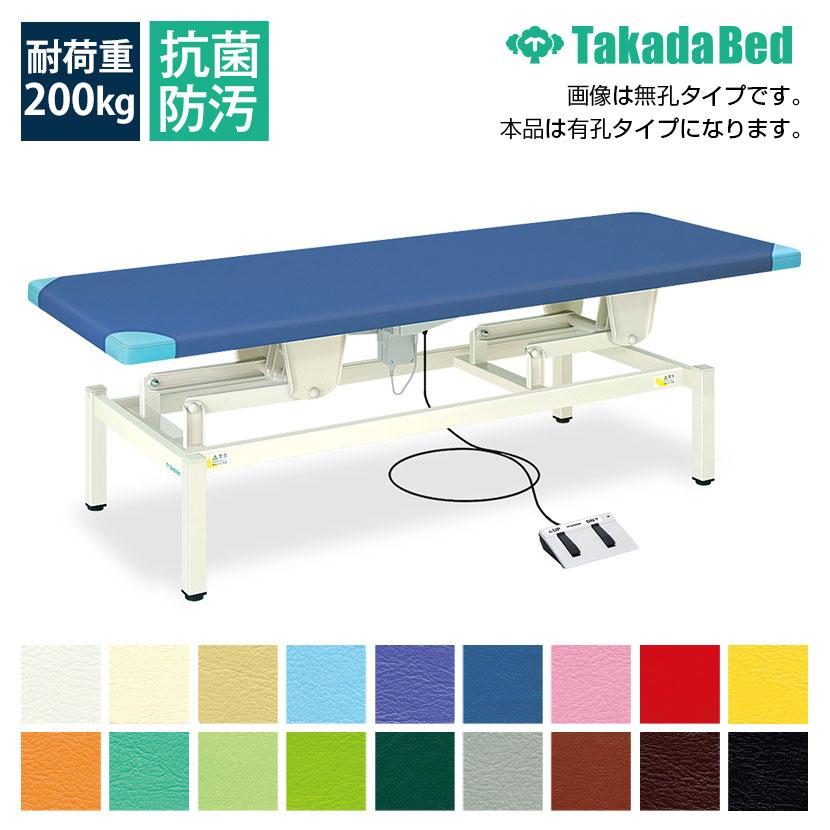 高田ベッド 電動昇降ベッド 施術ベッド 医療用ベッド 有孔電動ライトベッド TB-564U