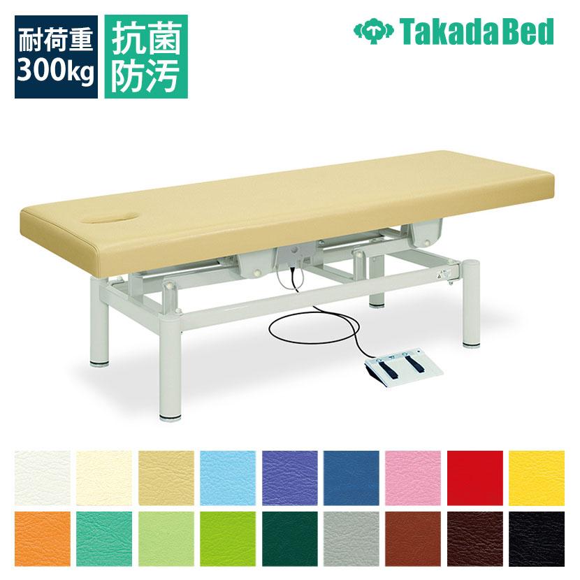 高田ベッド 電動昇降ベッド 施術ベッド 医療用ベッド 有孔コンパクト電動 TB-604U