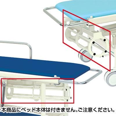 高田ベッド 医療用ベッド ストレッチャー ボンベ受け金具/TB-629
