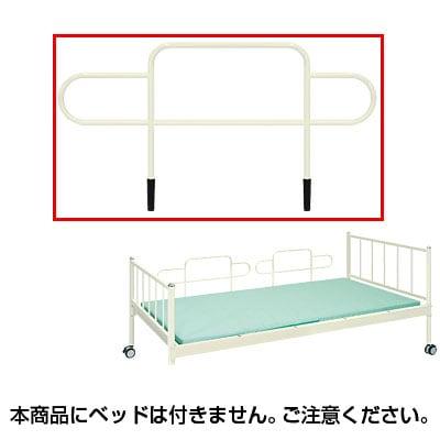 高田ベッド 医療用ベッド 診察台 H型ベッドガード TB-630