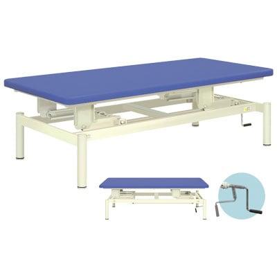高田ベッド トレーニング 運動療法台 手動ホーム TB-674-02