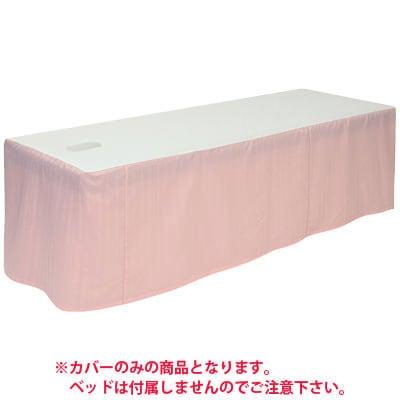 高田ベッド 有孔セラピカバー TB-703U