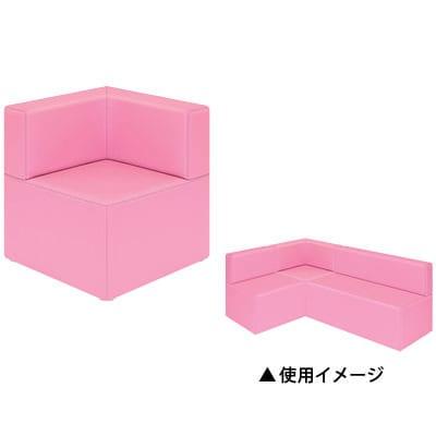高田ベッド 待合室 ソファー イス 長椅子/片肘タイプ レゴーコーナー/TB-708