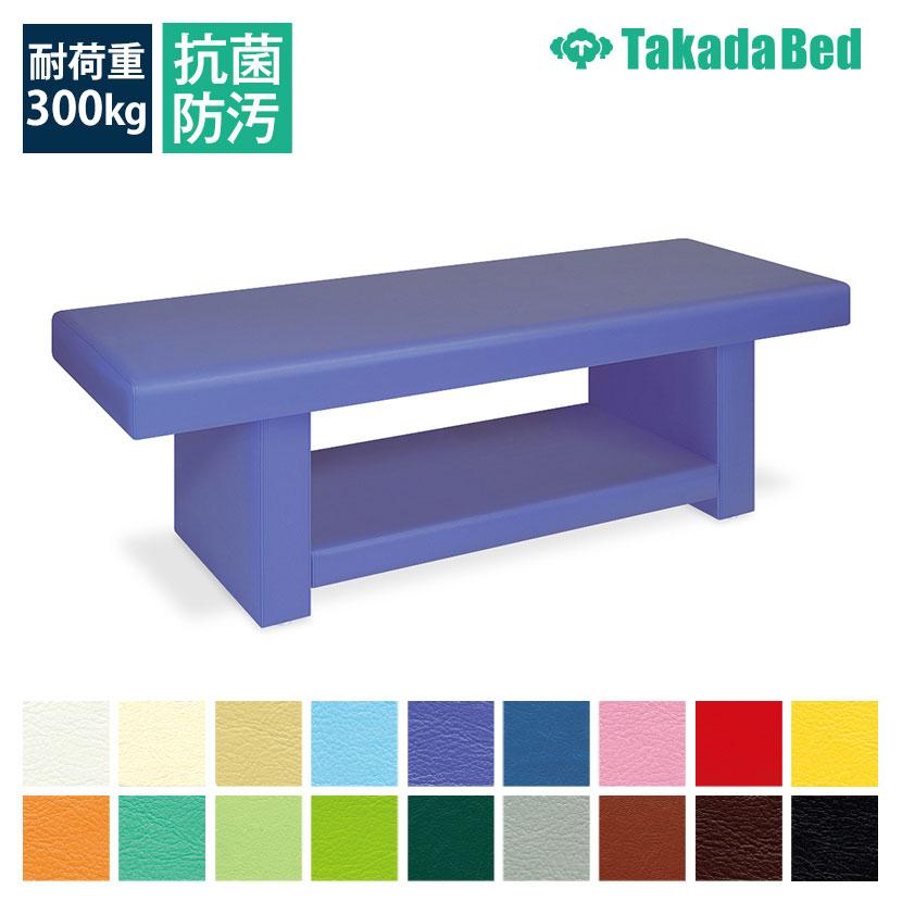 高田ベッド ソニーDX 診察/施術台 オールレザー仕様  収納棚付属 デザイン 木製フレーム TB-711 サイズ/カラー(18色)選択可能