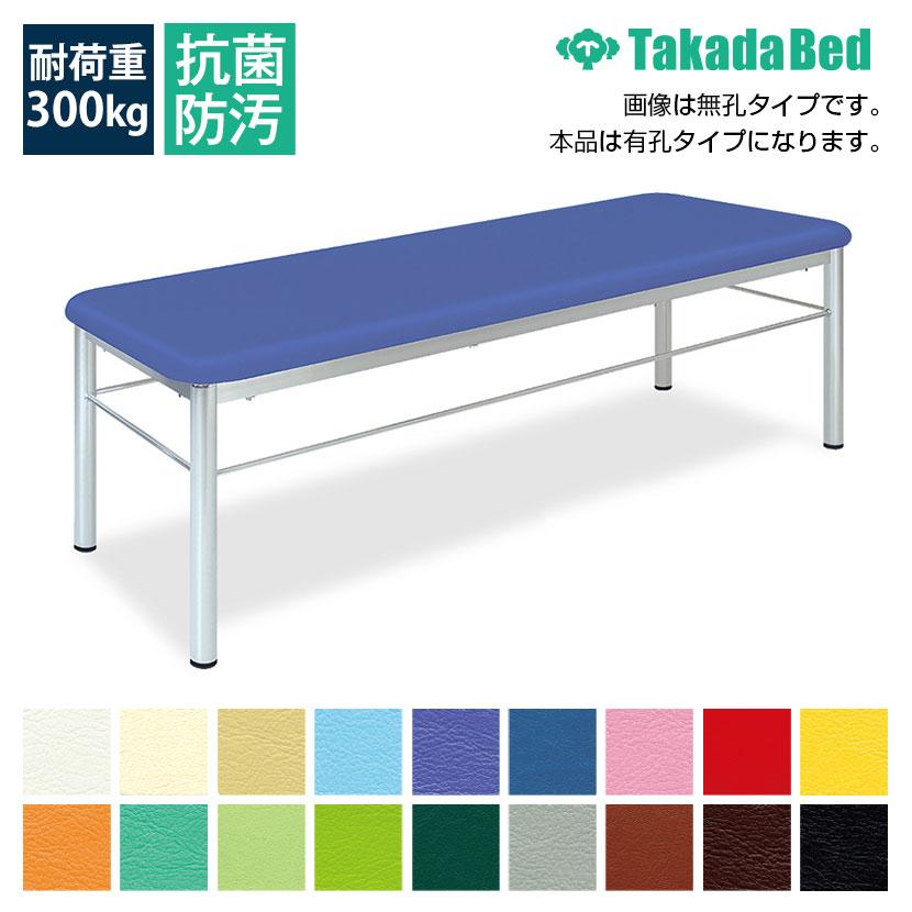 高田ベッド アカスリマッサージベッド 【防水】【ステンレス】 アカスリDX TB-713