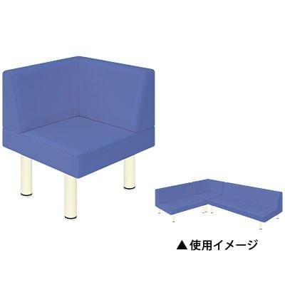 高田ベッド 待合室 ソファー イス 長椅子/フィンコーナー/TB-732