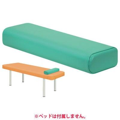 高田ベッド 医療 治療 マッサージ用マクラ 枕 かどまるワイド TB-77C-131