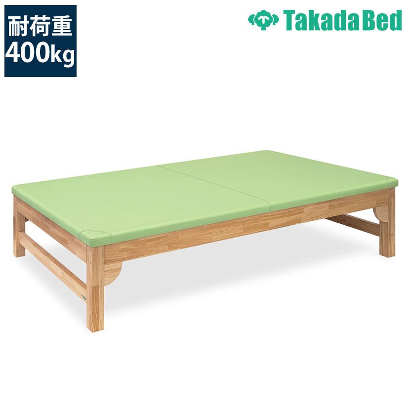 高田ベッド 訓練台 TB-786 モクマットホーム 環境配慮 メルクシパイン材 オール木仕様 サイズ/カラー(18色)選択可能