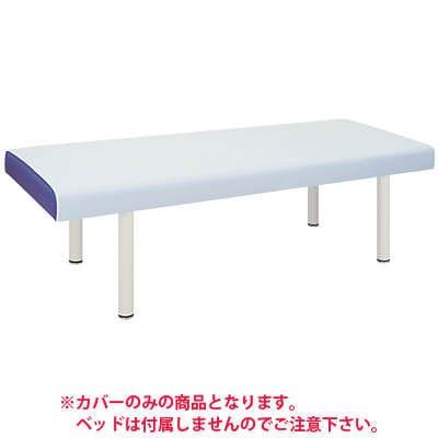 高田ベッド ハーフカバー(180L) TB-80-01