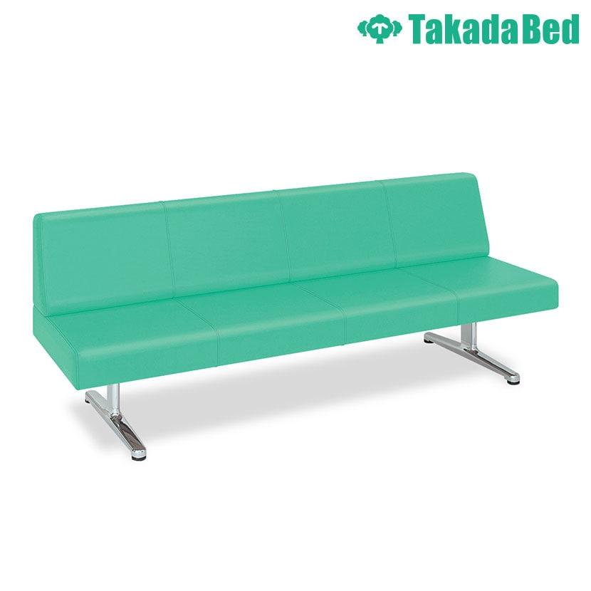 高田ベッド ソファー・チェア TB-816-01 エバー(01) 待合室 衛生的 鏡面仕上げアルミベース採用 シームライン縫製 サイズ/カラー(18色)選択可能