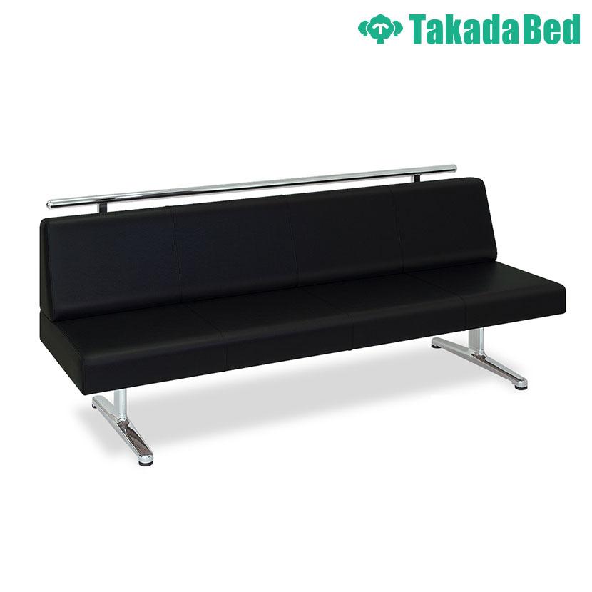 高田ベッド ソファー・チェア TB-817-02 エバーR(02) 待合室 安全 直径3.8cm手すり付属 鏡面仕上げアルミベース採用 サイズ/カラー(18色)選択可能