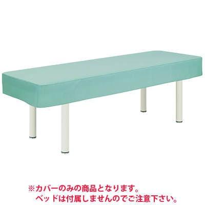 高田ベッド 綿製かどまるカバー TB-84