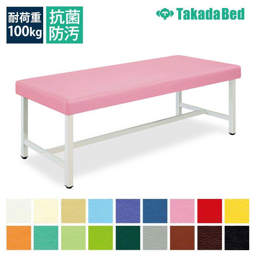 高田ベッド サイズ選択可能 診察台 医療 治療 点滴用ベッド スチールベッド(無孔)/TB-901