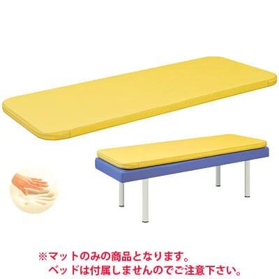 高田ベッド マッシュマット TB-93