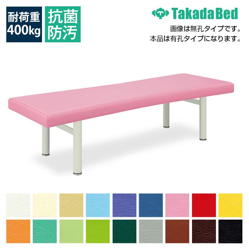 高田ベッド マッサージベッド 施術ベッド 【りんごライン】 有孔りんごベッド TB-939U